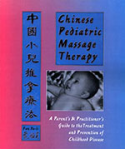 Chinese Pediatric Massage Therapy: A Parent's & Practitioner's Guide to the Treatment and Prevention of Childhood Disease